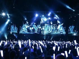 五月天演唱会门票第一排多少钱?怎么买?